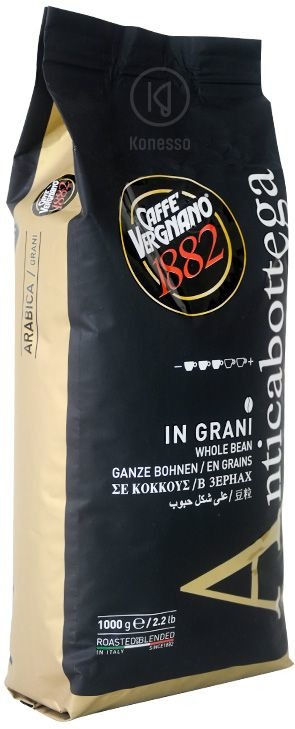 Kawa ziarnista Vergnano Antica Bottega 1kg